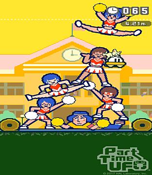 cheerleaders in Part Time UFO