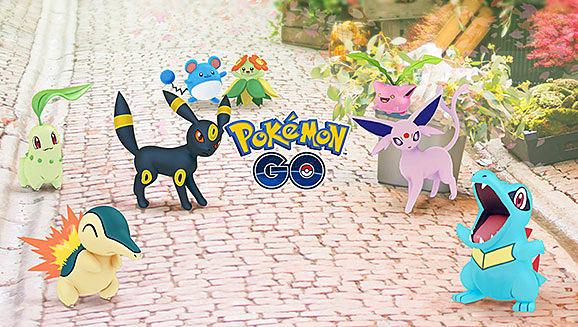 pokemon-169-5b1a4.jpg
