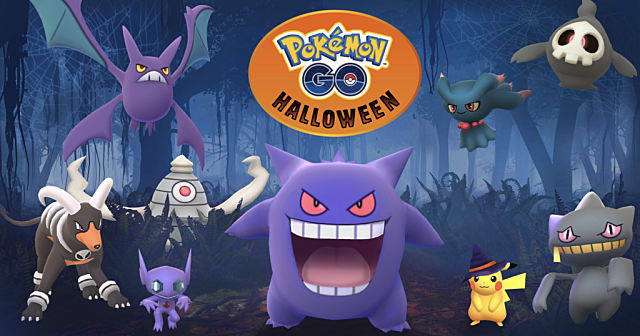 pokemon-halloween-event-6088c.png
