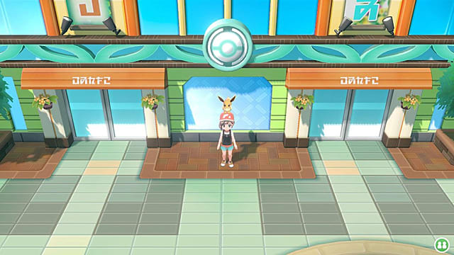 Pokemon: Let's Go, Pikachu and Eevee TM Locations