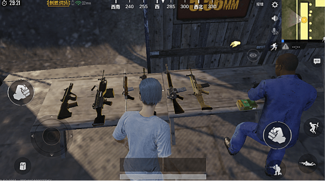 Weapons resting on a table with players choosing between them