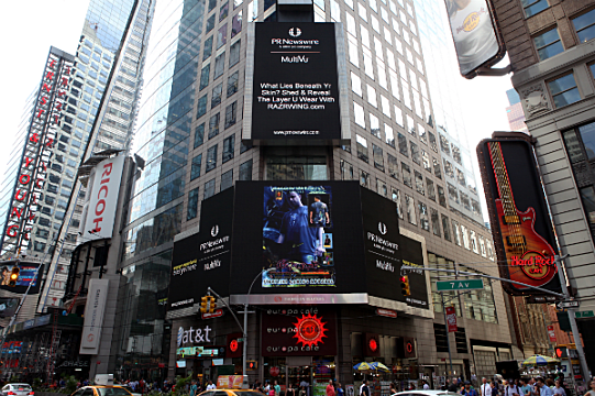 razrwing-high-times-square-64a76.png