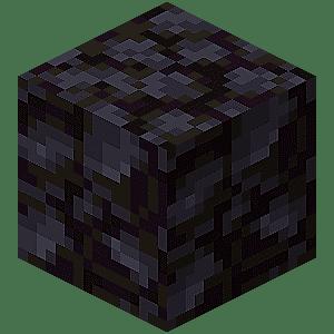 A regular blackstone block.