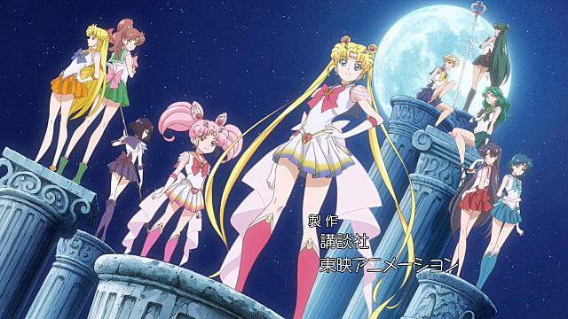 sailor-moon-crystal-act-title-screen-sailor-saturn-34b2c.jpg