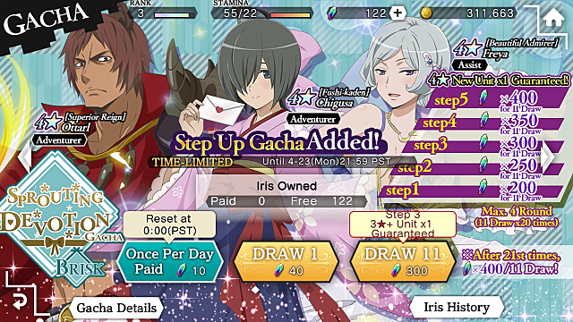 typical gacha screen from the game