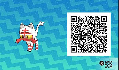 Pokemon Sun And Moon Qr Code Scanning Guide Pokemon Sun And Moon