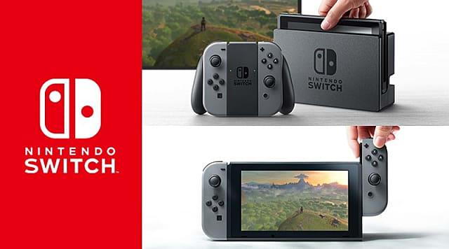 switch-65d28.jpg