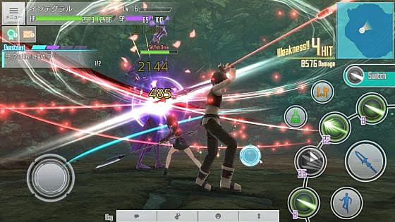 screen shot of frenetic SAOIF action
