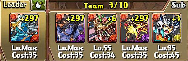team-e2a74.jpg