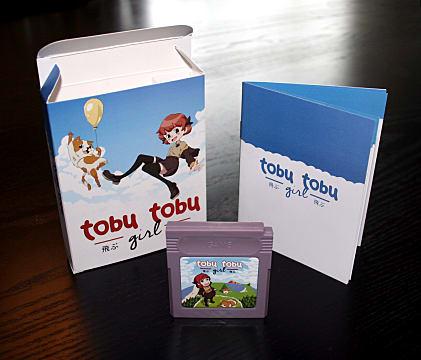 tobu-tobu-girl-box-8b637.jpg