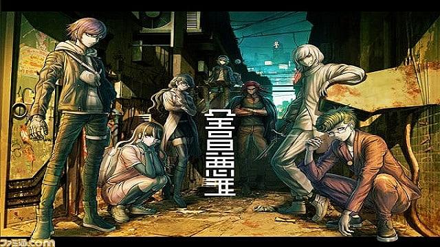 too-kyo-games-concept-art-002-600x424-9c0c2.jpg