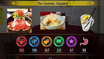 yakuza-yonetoku-standard-bed7f.png