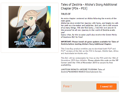 Tales Of Zestiria: How To Get Alisha's Story DLC Pack For Free