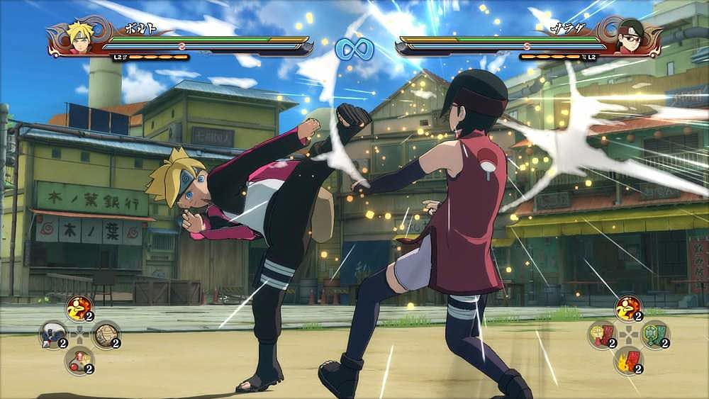 Naruto Fans Have to Get Naruto Shippuden: Ultimate Ninja Storm 4