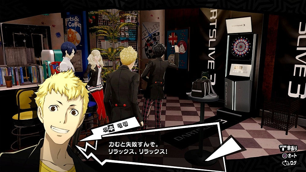 More Info On Persona 5 Royal S New Characters Confidants