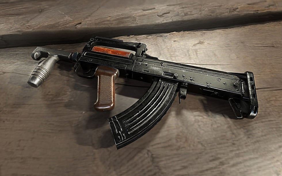 Everything To Know About PUBG's Groza
