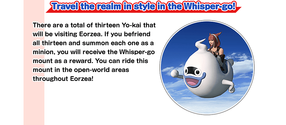 Want That FFXIV Whisper-Go Mount? You Have to Complete the Yo-Kai