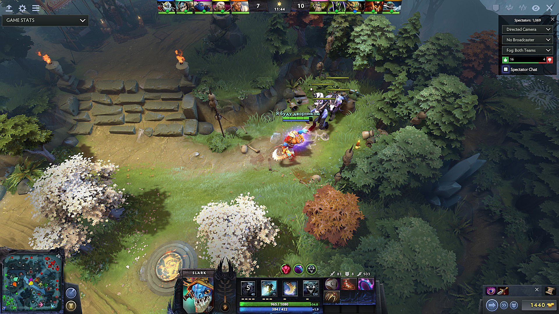 the essence of dota is not dead in dota 2 s 7 00 update dota 2