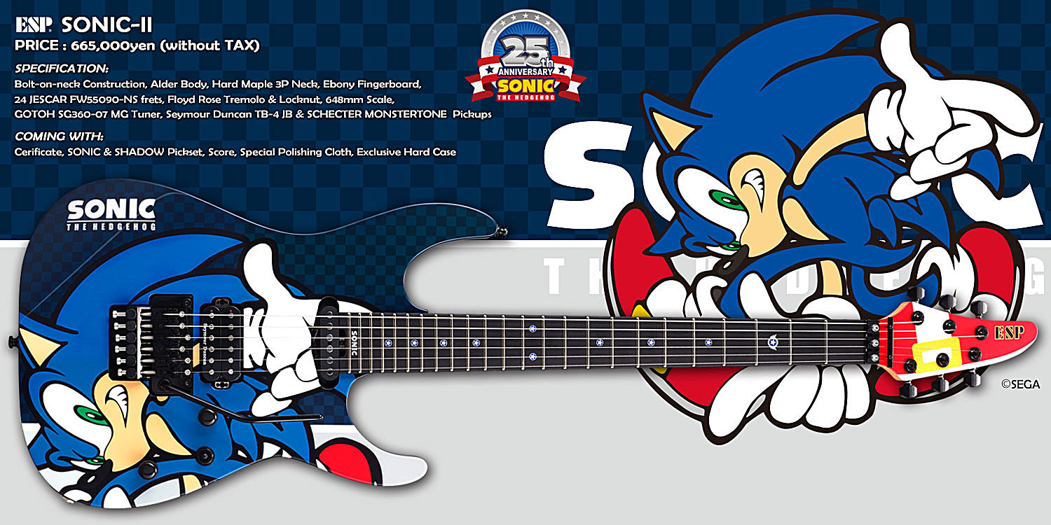Sonic The Hedgehog 25th Anniversary Guitar Is Out Sonic The Hedgehog