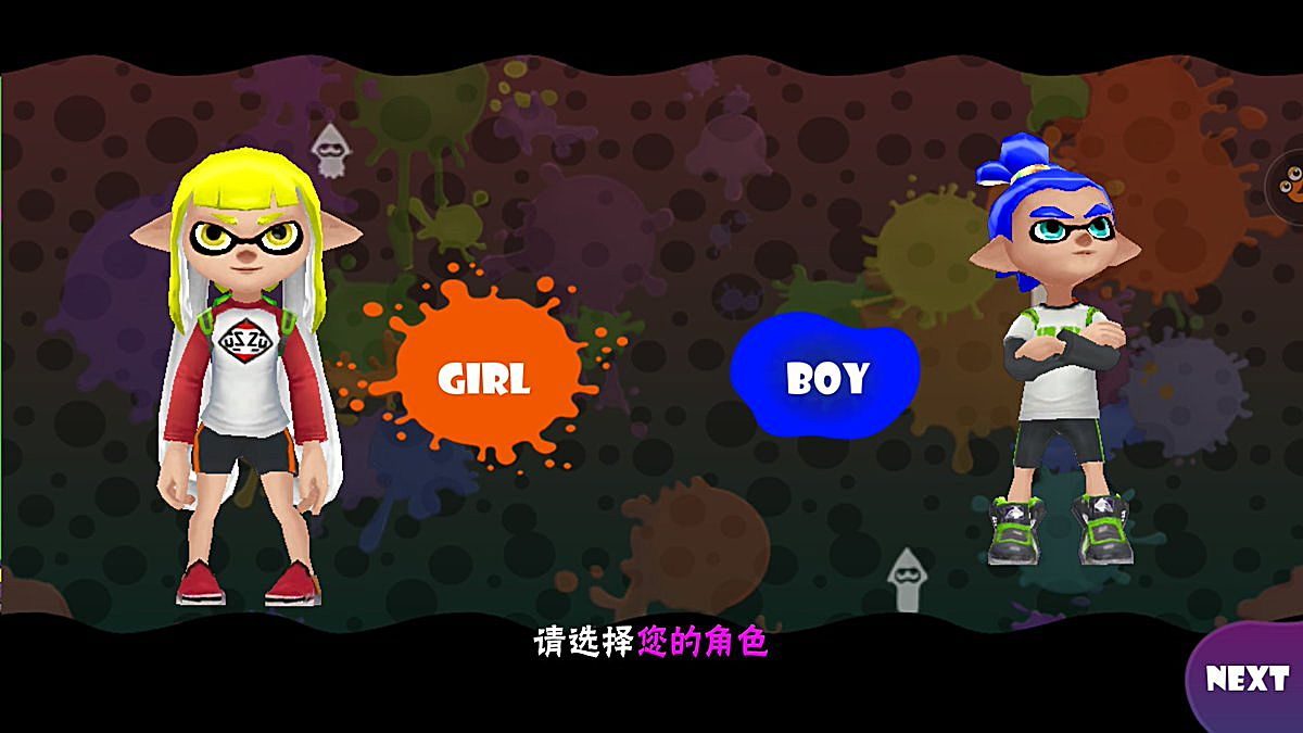 Chinese Mobile Game Sepia Go Rips Off Splatoon Splatoon