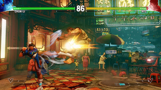 Street Fighter V normal attack