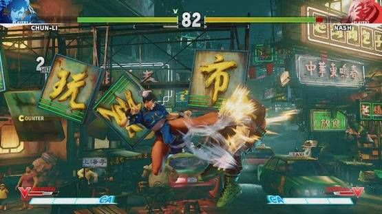 Street Fighter V special attack
