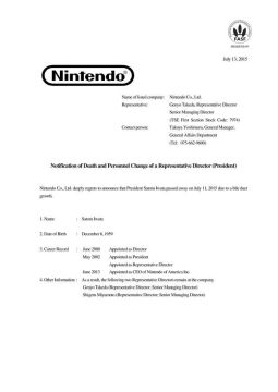 Iwata Death Announcement
