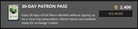 Buy Patron with Credits on the AA website