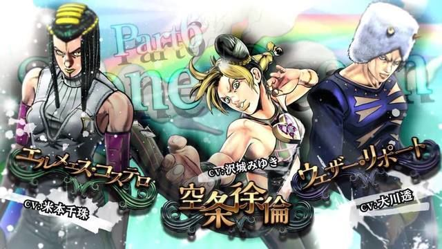new jojo eyes of heaven trailer with translations