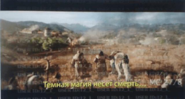 warcraft movie subtitles