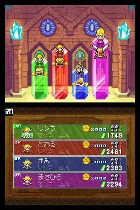 The Legend of Zelda: Four Swords Anniversary Edition, Nintendo 3DS ...