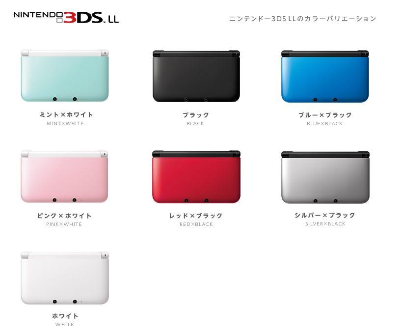 Nintendo Ds Colors