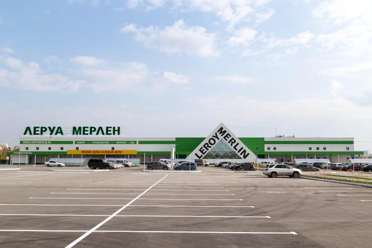 магазин леруа мерлен новосибирск фабричный контакты