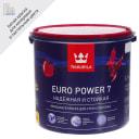 Краска Tikkurila Euro Power-7 база А 2.7 л
