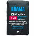 Клей цементный Волма Керамик Плюс, 25 кг