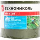 Лента-герметик Никобенд, 3х0,1 м, цвет зелёный