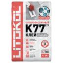 Клей для плитки SUPERFLEX K77, 25 кг