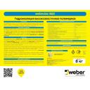 Мастика гидроизоляционная Weber.Tec 822 цвет серый 8 кг