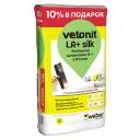 Шпаклёвка полимерная финишная Weber Vetonit LR Plus, 22 кг