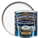 Краска гладкая Hammerite цвет белый 2.2 л