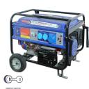 Генератор гибридный газ/бензин Спец HG-8500 7,5 кВт
