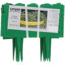 Бордюр №2, 3.1 м, цвет зелёный