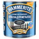 Краска по металлу Hammerite гладкая, 2.2 л, цвет серый