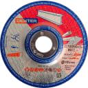 Круг отрезной по металлу Dexter, тип 42, 125x3x22.2 мм