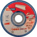 Круг отрезной по металлу Dexter, 115x1.6x22.2 мм