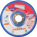 Диск зачистной по нержавеющей стали Dexter, 125x6x22 мм