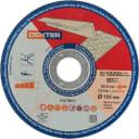 Диск отрезной по алюминию Dexter 125x1.6x22 мм