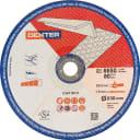 Диск отрезной по алюминию Dexter 230x1.9x22 мм