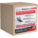 Вибродемпфирующая лента NoiseBlock50 12000Х50Х2 мм