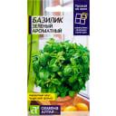 Семена Базилик На окне зелёный ароматный, 0.3 г